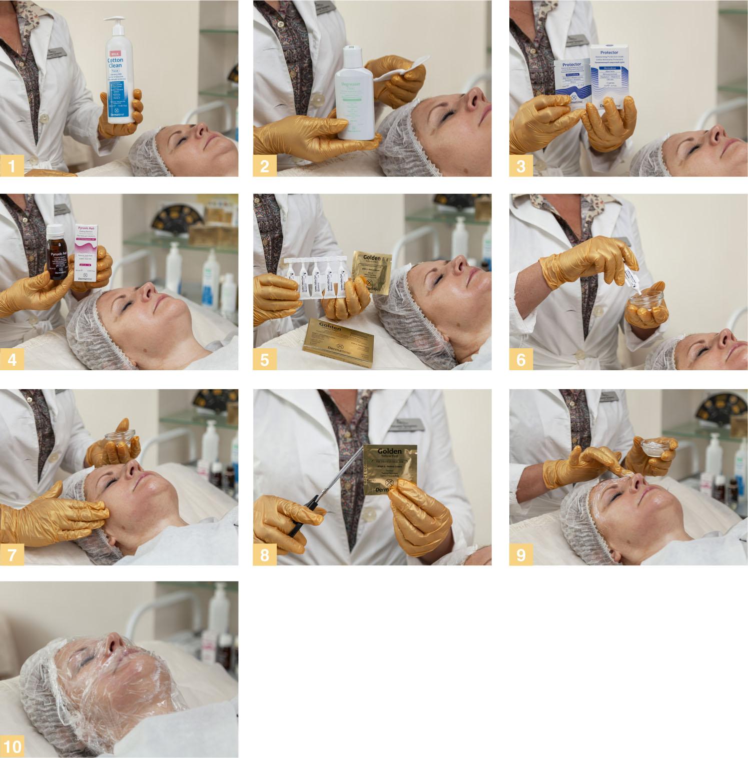 пилинги плеяна протокол процедур