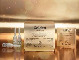 «Золотой ретиноловый пилинг» – космецевтический продукт нового поколения